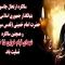 سالگرد ارتحال بنيانگذار جمهوري اسلامي ايران حضرت امام خميني (ره) و سالگرد شهداي قيام خونين 15 خرداد تسليت باد.